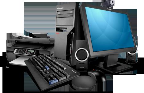 Сервиз за компютри